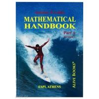 Mathematical Handbook Part A & B