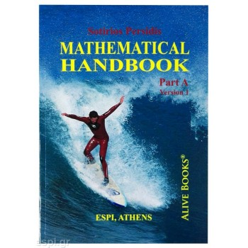 Mathematical Handbook Part A & B